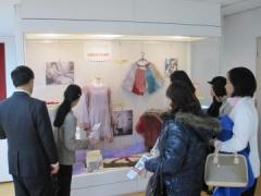 6. At the Women's Archive Center Exhibition Room