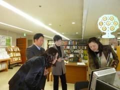 3. Visiting the Information Center for Women's Education of NWEC