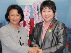 1.Goodwill visit (with Tomiko Okazaki, Minister of State for Social Affairs and Gender Equality)